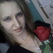 Waleriya 26 лет (Рыбы) Ачинск