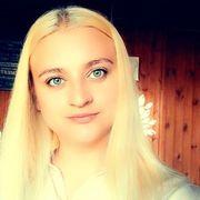 Татьяна, 29, г.Гагарин