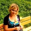 Оксана ♥♥♥♥, 25, г.Теофиполь