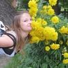 Алина, 27, г.Алчевск