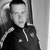 Виктор Мирошниченко, 21, г.Хабаровск