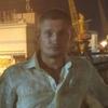 Владимир, 31, г.Каменское
