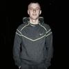 Дмитрий, 25, г.Усть-Каменогорск