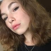Алена, 20, г.Хабаровск