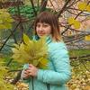 Елена, 21, г.Балашов