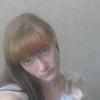 Елена Евгеньевна, 30, г.Балаганск
