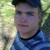 sasha, 21, Tiachiv