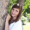 Ekaterina, 33, Engels