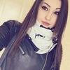Маша, 24, г.Серов