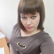 Анастасия 32 Нефтеюганск