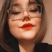Юлия, 21 год, Рак