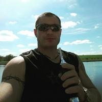 Макс, 39 лет, Стрелец, Кропивницкий