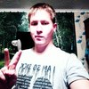 Алексей Васильев, 23, г.Хандыга