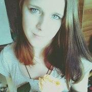 Ирина 22 года (Овен) Пенза