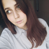Валерия Кайзер, 23, г.Арти