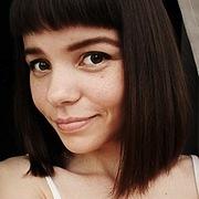 Татьяна 26 лет (Овен) Горно-Алтайск