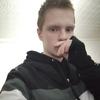 Максим Белый, 19, г.Инта