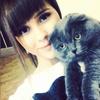 М@₽Go 💎, 35, г.Екатеринбург