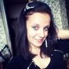Екатерина, 26, г.Старые Дороги