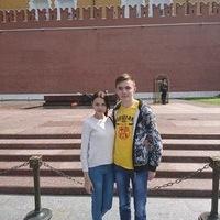 Вадим, 20 лет, Овен, Москва
