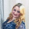 Анна, 23, г.Высоковск