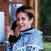 Helena 34 года (Овен) Москва
