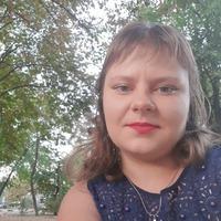 Лилия, 29 лет, Рак, Константиновка