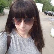 Екатерина Евпатова, 25, г.Десногорск