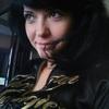 Елена, 35, г.Модена