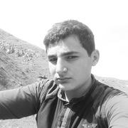Arsen, 18, г.Ереван