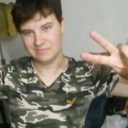 Василиска, 28, г.Красноармейск (Саратовск.)