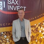 Алекс, 49, г.Омутнинск