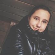Татьяна 16 Астрахань