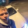 Вячеслав, 24, г.Спасск-Дальний