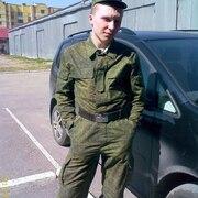Николай, 30 лет, Козерог