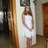 Anastasiya, 27, Sorochinsk