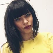 Кристина, 28, г.Липецк