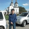 Александр, 33, г.Волчиха