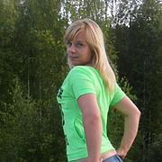 людмила, 30, г.Плесецк