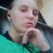 Аміна, 18, г.Смела