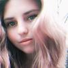 любовь, 18, Жовті Води