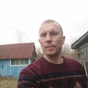 Денис 44 Тосно