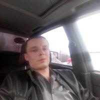 Владимир, 31 год, Лев, Новоаганск