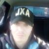 Алексей, 30, г.Урюпинск