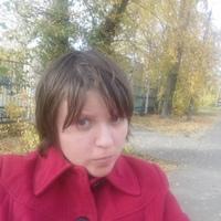 мария, 26 лет, Стрелец, Нижний Новгород