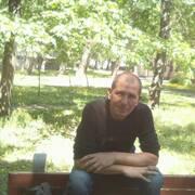 Александер 20 Киев