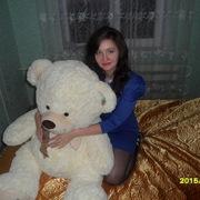 Кристина, 30, г.Моршанск