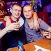 Сергей, 28, г.Петровск