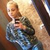 Ирина, 22, г.Белгород