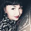 Кристина, 28, г.Усть-Кут